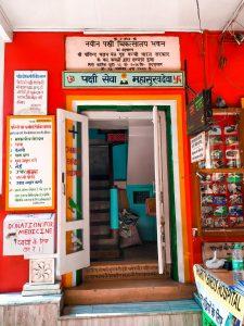 Birds Hospital Old Delhi