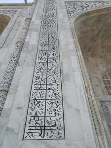 Kaligrafi Taj Mahal India